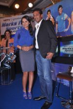 Sania Mirza, Mahesh Bhupathi at NDTV Marks for Sports event in Mumbai on 13th July 2012 (117).JPG