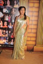 Narayani Shastri at the 5th Boroplus Gold Awards in Filmcity, Mumbai on 14th July 2012 (42).JPG