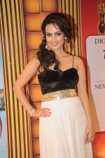Nikita RAwal at the 5th Boroplus Gold Awards in Filmcity, Mumbai on 14th July 2012 (208).JPG