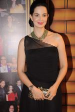Rukhsar at the 5th Boroplus Gold Awards in Filmcity, Mumbai on 14th July 2012 (6).JPG