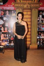 Rukhsar at the 5th Boroplus Gold Awards in Filmcity, Mumbai on 14th July 2012 (7).JPG