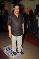 Anup Jalota at Chalo Driver film premiere in PVR, Mumbai on 16th July 2012 (106).JPG