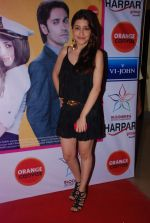 Kainaz Motivala at Chalo Driver film premiere in PVR, Mumbai on 16th July 2012 (135).JPG
