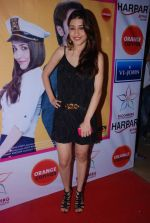 Kainaz Motivala at Chalo Driver film premiere in PVR, Mumbai on 16th July 2012 (138).JPG