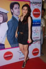 Kainaz Motivala at Chalo Driver film premiere in PVR, Mumbai on 16th July 2012 (155).JPG