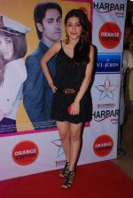 Kainaz Motivala at Chalo Driver film premiere in PVR, Mumbai on 16th July 2012 (156).JPG