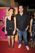 Kainaz Motivala, Arbaaz Khan at Chalo Driver film premiere in PVR, Mumbai on 16th July 2012 (144).JPG
