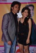 Kainaz Motivala,Vickrant Mahajan at Chalo Driver film premiere in PVR, Mumbai on 16th July 2012 (126).JPG