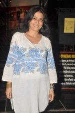 Lubna Salim at Kharashein play photo call in Prithvi on 18th July 2012 (13).JPG