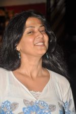 Lubna Salim at Kharashein play photo call in Prithvi on 18th July 2012 (15).JPG