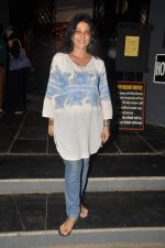 Lubna Salim at Kharashein play photo call in Prithvi on 18th July 2012 (16).JPG