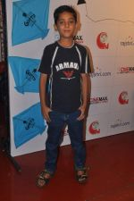 Mohammad Samad at Gattu film premiere in Cinemax on 18th July 2012 (92).JPG