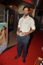 Rajat Kapoor at The Dark Knight Rises premiere in PVR, Mumbai on 18th July 2012 (305).JPG