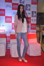 Diana Penty promotes Cocktail in Reliance Digital, Mumbai on 20th July 2012 (65).JPG