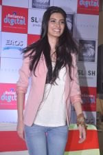 Diana Penty promotes Cocktail in Reliance Digital, Mumbai on 20th July 2012 (67).JPG