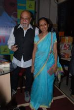 Pritish Nandy at Pritish Nandy_s book launch in Crossword, Kemps Corner on 21st  July 2012 (39).JPG