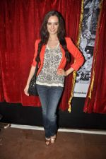 Evelyn Sharma at Brught Advertising_s We Love Mumbai campaign in Mumbai on 24th July 2012 (25).JPG