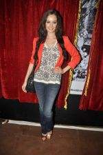 Evelyn Sharma at Brught Advertising_s We Love Mumbai campaign in Mumbai on 24th July 2012 (26).JPG
