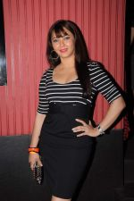 Nausheen Sardar Ali at Ash Chandler_s show in Comedy Store on 24th July 2012(65).JPG
