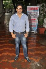 Riyaz Gangji at Brught Advertising_s We Love Mumbai campaign in Mumbai on 24th July 2012 (46).JPG