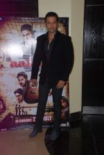 Rohit Roy promote the movie Aalap in Mumbai on 25th July 2012 (6).JPG