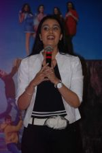 Sai Lokur at Marathi Film No Entry - Pudhey Dhoka Aahey First Look in Mumbai on 25th July 2012 (64).JPG