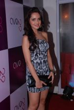 Shazahn Padamsee at Ave 29 Event Gallery Opening in Hughes Road on 27th July 2012 (101).JPG