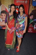 Melissa Pias at SAB TV launches Golmaal Hai Sab Golmaal Hain in J W MArriott,Mumabi on 1st Aug 2012 (54).JPG