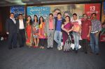Melissa Pias, Tiku Talsania, Swapnil Joshi, Apara Mehta, Rajeev Thakur at SAB TV launches Golmaal Hai Sab Golmaal Hain in J W MArriott,Mumabi on 1st Aug 2012 (22).JPG