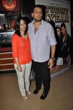 Karan Malhotra at Student of the Year first look in PVR on 2nd Aug 2012 (208).JPG