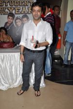 Tarun Mansukhani at Student of the Year first look in PVR on 2nd Aug 2012 (220).JPG