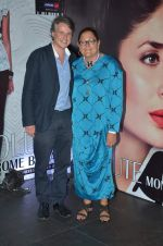 at Lakme Fashion Week 2012 Day 5 post Bash in Grand Hyatt on 7th Aug 2012 (132).JPG