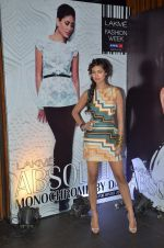 at Lakme Fashion Week 2012 Day 5 post Bash in Grand Hyatt on 7th Aug 2012 (134).JPG