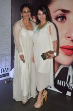 at Lakme Fashion Week 2012 Day 5 post Bash in Grand Hyatt on 7th Aug 2012 (141).JPG