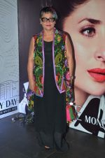at Lakme Fashion Week 2012 Day 5 post Bash in Grand Hyatt on 7th Aug 2012 (146).JPG