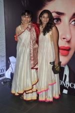 at Lakme Fashion Week 2012 Day 5 post Bash in Grand Hyatt on 7th Aug 2012 (155).JPG