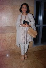 at Lakme Fashion Week 2012 Day 5 post Bash in Grand Hyatt on 7th Aug 2012 (207).JPG