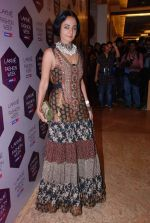 at Lakme Fashion Week 2012 Day 5 post Bash in Grand Hyatt on 7th Aug 2012 (209).JPG