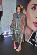 at Lakme Fashion Week 2012 Day 5 post Bash in Grand Hyatt on 7th Aug 2012 (165).JPG