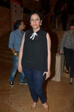 at Lakme Fashion Week 2012 Day 5 post Bash in Grand Hyatt on 7th Aug 2012 (173).JPG