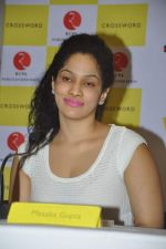 Masaba at Chetan Bhagat_s Book Launch - What Young India Wants in Crosswords, Kemps Corner on 9th Aug 2012 (80).JPG
