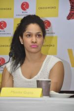 Masaba at Chetan Bhagat_s Book Launch - What Young India Wants in Crosswords, Kemps Corner on 9th Aug 2012 (83).JPG