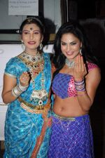 Veena Malik at Dahi Handi events in Mumbai on 10th Aug 2012  (80).JPG