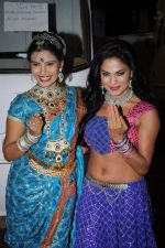 Veena Malik at Dahi Handi events in Mumbai on 10th Aug 2012  (81).JPG