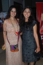 Resham Tipnis at Mahesh Manjrekar birthday bash in blue sea on 16th Aug 2012 (59).JPG