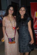 Resham Tipnis at Mahesh Manjrekar birthday bash in blue sea on 16th Aug 2012 (60).JPG