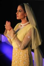 Veena Malik at Hero TV Astagfar show.jpg