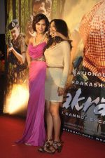 Anjali Patil, Esha Gupta at the First look launch of Chakravyuh in Cinemax on 17th Aug 2012 (126).JPG
