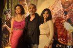 Anjali Patil, Prakash Jha, Esha Gupta at the First look launch of Chakravyuh in Cinemax on 17th Aug 2012 (129).JPG