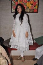 Anurita Jha with Cast of Gangs of Wasseypur 2 at Iftaar party in Bandra,Mumbai on 17th Aug 2012 (70).JPG